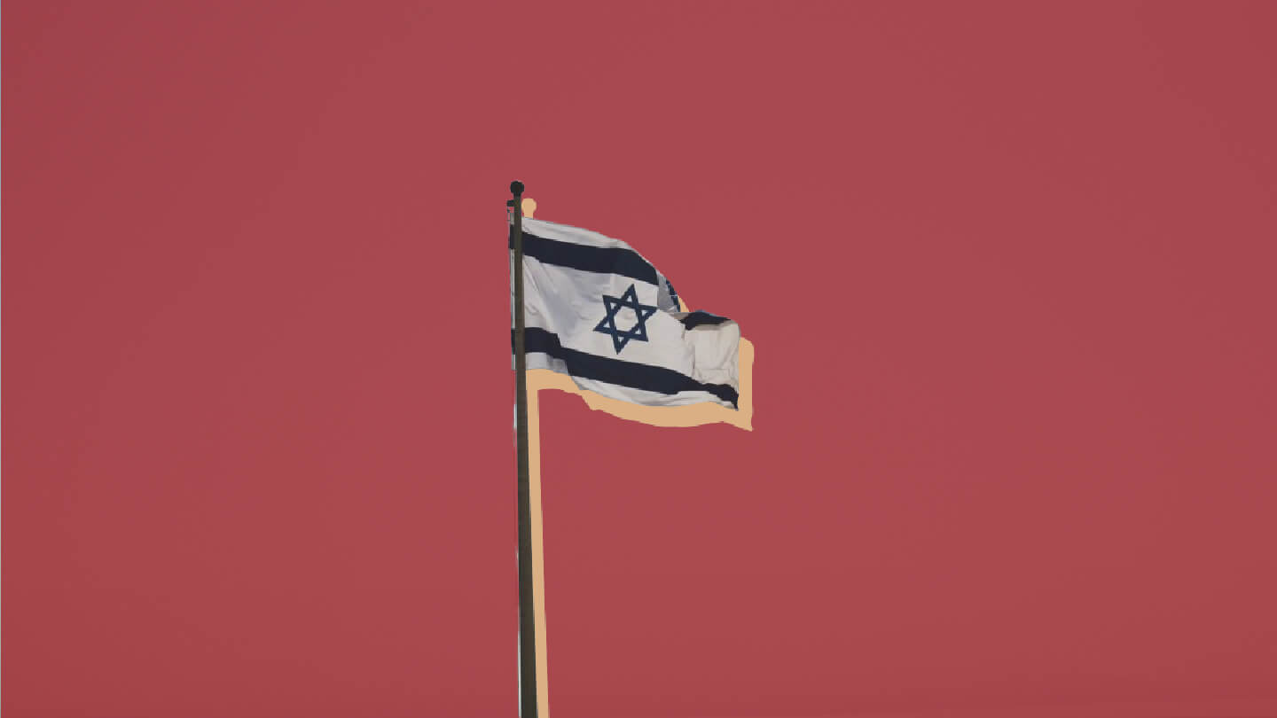 This Israeli flag indicates something that is missed in typical prayers of repentance.
