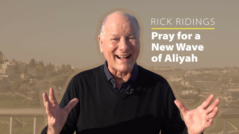 Pray for a New Wave of Aliyah | Succat Hallel | Rick Ridings